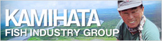 KAMIHATA FISH INDUSTRY GROUP