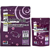 Saki-Hikari Color Enhancing Goldfish Diet