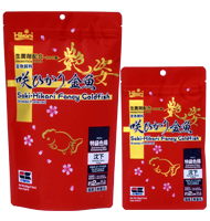 Saki-Hikari Fancy Goldfish Extreme Color Enhancing Diet